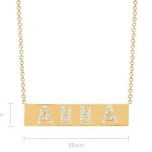 Diamond Custom Nameplate Necklace